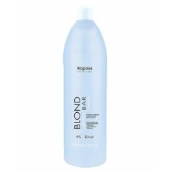 Kapous Blond Bar - Кремообразная окислительная эмульсия «Blond Cremoxon» с экстрактом Жемчуга 9%, 1000 мл