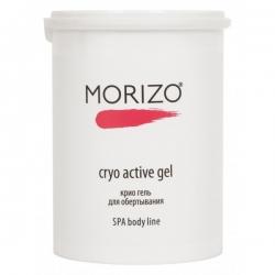 Morizo Крио гель для обертывания 1000 мл