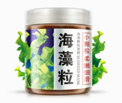 Bioaqua Seaweed Mask - Маска для лица из семян водорослей, 200 г