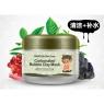 Bioaqua Carbonated Bubble Clay Mask - Маска очищающая пузырьковая, 100 г