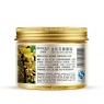 Bioaqua Golden Osmanthus Eye Mask - Маска для кожи вокруг глаз с лепестками золотого османтуса, 80 патчей