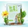Bioaqua Natural Extract - Маска увлажняющая с экстрактом кактуса, 30 г