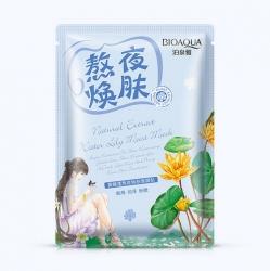 Bioaqua Natural Extract - Маска увлажняющая экстрактом желтой кувшинки, 30 г