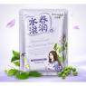 Bioaqua Natural Extract - Маска смягчающая с экстрактом сои, 30 г