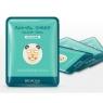Bioaqua Animal Face Sheep - Маска для лица осветляющая, 30 г