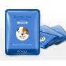 Bioaqua Animal Face Dog - Маска для лица увлажняющая, 30 г