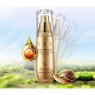 Bioaqua Snail Repair Brightening - Сыворотка с гиалуроновой кислотой и муцином улитки, 40 мл