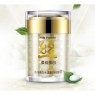 Bioaqua Silk Protein - Крем увлажняющий для лица с протеинами шелка, 60 г