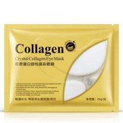 Bioaqua Crystal Collagen Eye Mask - Патчи гидрогелевые для глаз с коллагеном, 2 шт
