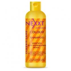 Nexxt Professional Colour Shampoo - Шампунь для окрашенных волос, 1000 мл
