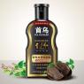 Bioaqua - Восстанавливающий шампунь для волос с корнем горца многоцветкового Poligonum, 200 мл