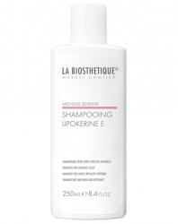 La Biosthetique Sensitive Lipokerine E Shampoo For Sensitive Scalp - Шампунь  для чувствительной кожи головы, 1000 мл