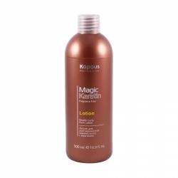 Kapous Fragrance Magic Keratin - Лосьон для долговременной завивки волос с кератином, 500 мл