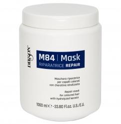 Dikson M84 Repair Mask For Coloured Hair - Восстанавливающая маска для окрашенных волос с гидролизированным кератином, 1000 мл