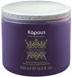 Kapous Fragrance Free - Маска для волос с маслом ореха макадамии серии Macadamia Oil, 500 мл