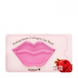 Skinfood Pomegranate Collagen Lip Mask - Маска для губ Гидрогелевая, 8 мл