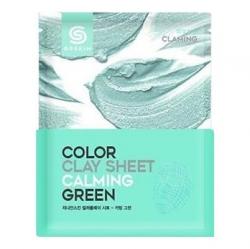 Berrisom G9SKIN Skin Color Clay Sheet Calming Green - Глиняная маска для лица листовая 20 г