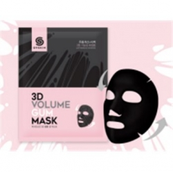 Berrisom G9 3D Volume Gum Mask - Маска для лица омолаживающая, 23 мл