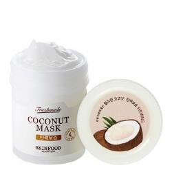 Skinfood Freshmade Coconut Mask - Маска для лица с экстрактом свежего кокоса, 90 мл