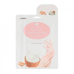 Anskin Natural & Pure Hand Moisture Mask - Маска для рук увлажняющая, 14 мл