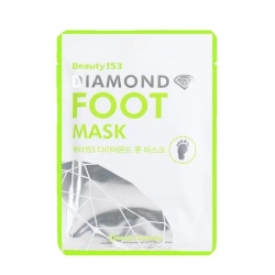 BeauuGreen Beauty153 Diamond Foot Mask - Маска для ног, 13гр