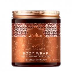 Zeitun Authentic Anti-Cellulite Body Wrap - Маска для тела антицеллюлитная с глиной Байлун и имбирем, 250мл