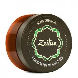 Zeitun Black Seeds Magic Hair Mask - Маска для волос Многофункциональная с магией чёрного тмина, 200мл