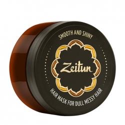 Zeitun Smooth and Shiny Hair Mask - Маска для гладкости и блеска волос с пептидами шелка, 200мл