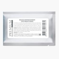 Premium Professional Intensive - Маска коллагеновая, противоугревая, 1 шт.