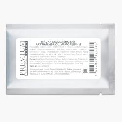 Premium Professional Intensive - Маска коллагеновая Разглаживающая морщины 1 шт