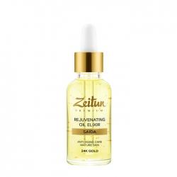Zeitun Saida Rejuvenating Oil Elixir - Масляный эликсир для лица с 24К золотом, 30мл