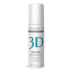 Medical Collagene 3D - Гликолевый пилинг 10% с хитозаном, 130 мл