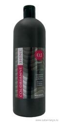 Brelil Colorianne SHINE - Ароматизированная окисляющая эмульсия 0.2 (medium) 250 мл