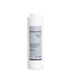 Gloria Monochrome Powder for sugaring - Пудра для шугаринга, 300 гр