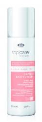 Lisap Milano Тор Care Repair Elasticising Mousse Curly and Frizzy Hair - Мусс разглаживающий для вьющихся и непослушных волос, 250мл