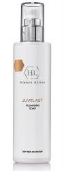 Holy Land Juvelast Cleansing Soap - Мыло для очищения кожи, 100 мл