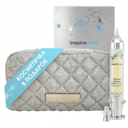 Janssen Inspira:med Advanced Radiance Therapy CU-X - Сыворотка омолаживающая с пептидами меди и витамином С + Косметичка