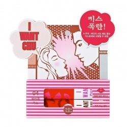 Holika Holika I Want Chu 04 Cherry Coke Kiss - Набор бальзамов для губ, тон 04, вишнёвая кола, 3,7г+3,7г