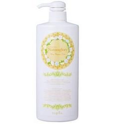 Napla Naturaglory - Парфюмированное мыло для тела натуральной серии, 750 г