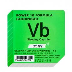 It's Skin Power 10 Formula Goodnight Vb Sleeping Capsule - Ночная маска-капсула для проблемной кожи, 5 мл
