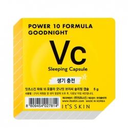 It's Skin Power 10 Formula Goodnight Vc Sleeping Capsule - Ночная маска-капсула Тонизирующая, 5 мл