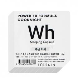 It's Skin Power 10 Formula Goodnight Wh Sleeping Capsule - Ночная маска-капсула Осветляющая, 5 мл