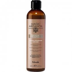 Nook Magic arganoil Disciplining anti-frizz Shampoo - Шампунь для ухода за непослушными волосами, 250 мл