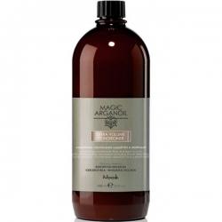 Nook Magic arganoil Extra Volume Latte Condtioner - Кондиционер для придания объема тонким и наэлектризованным волосам, 1000мл