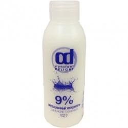 Constant Delight Oxigent - Эмульсионный окислитель 9%, 100 мл