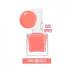 Holika Holika Piece Matching Nails - Lacquer - Лак для ногтей тон OR03, фламинго, 10 мл