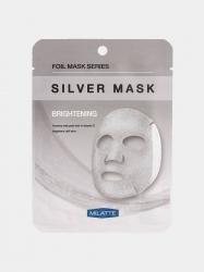 Milatte Silver Mask Brightening - Маска на тканевой основе для лица осветляющая, 23 гр