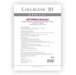 Medical Collagene 3D Anti Wrinkle BioComfort - Коллагеновый аппликатор для лица и тела с экстрактом плаценты, 1 шт