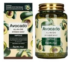 FarmStay Avocado All- ln - One Intensive Moist Ampoule - Сыворотка многофункциональная с экстрактом авокадо, 250 мл