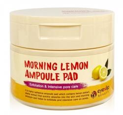 Eyenlip Morning Lemon Ampoule Pad - Пады пропитанные эссенцией с экстрактом лимона, 100 шт.